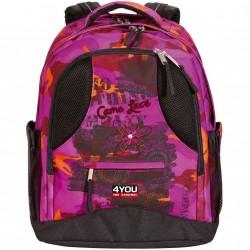 4you рюкзаки 112900-971 рюкзак парапланерный продажа