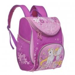 Ra-332-1 рюкзак школьный с мешком для обуви купить прикольный школьный рюкзак